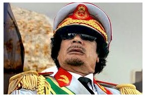 Colonel Gadaffi in Uniform