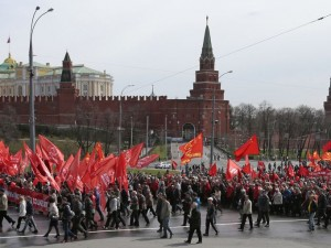 Communist Party March in Kremlin